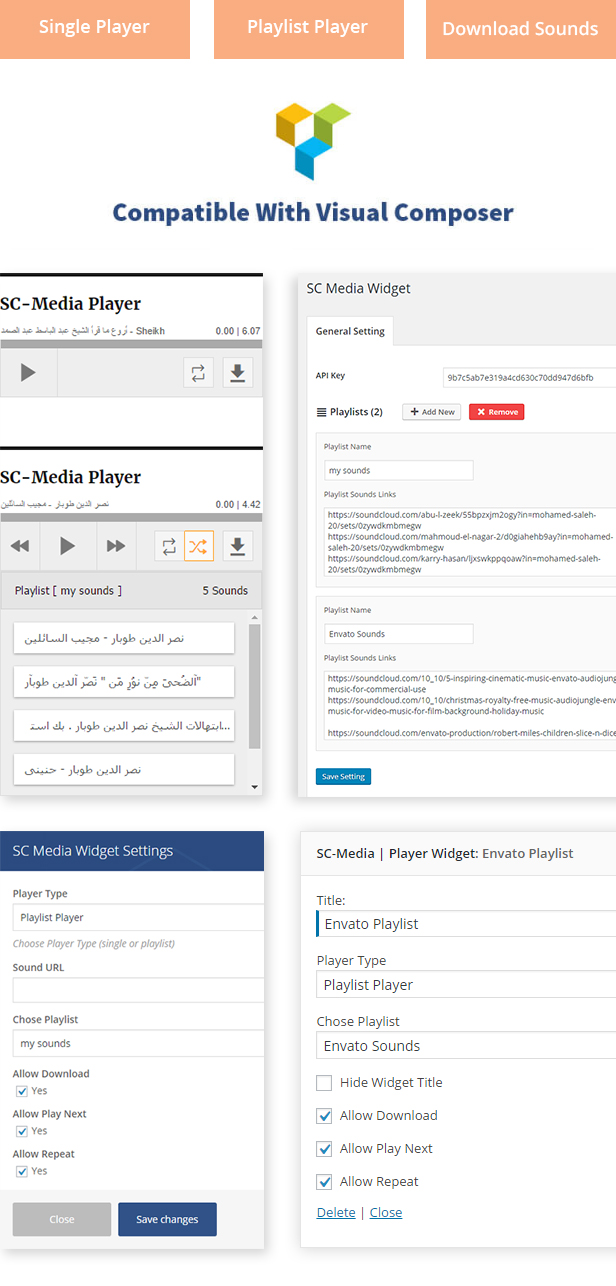 SC Media - SoundCloud Player Widget and Visual Composer 1
